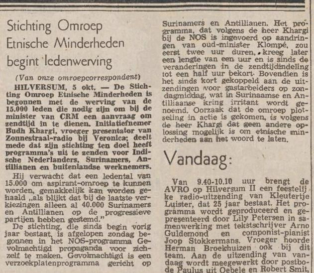 De Volkskrant 1971-10-05 Budh Khargi.  Stichting Omroep Etnische Minderheden begint ledenwerving - (Radio Zonnenstraal Veronica).jpg
