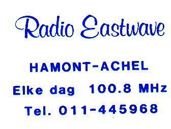 EASTWAVEHAMONT-ACHEL.jpg