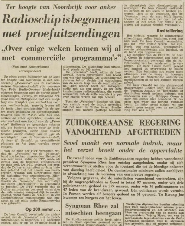 Radio Veronica_Leidsch Dagblad Voorpagina_21 april 1960.jpg